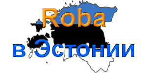 Roba in Estonia